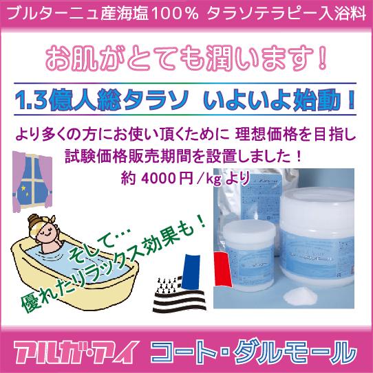 Oku_bunchu01