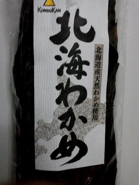 Hokkaiwakame