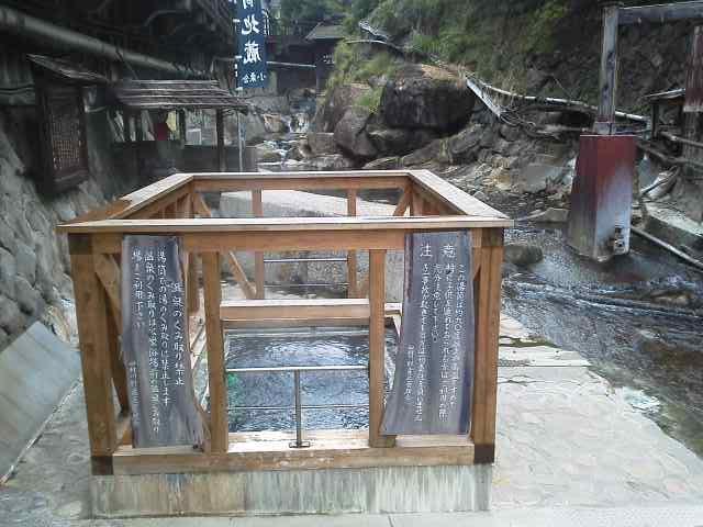 Yunomine0120008