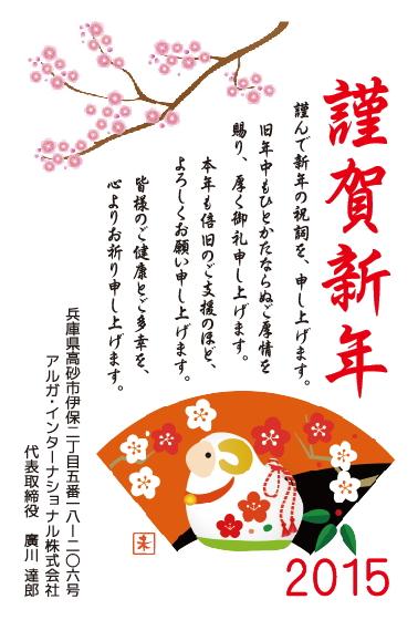 Genga2015_2
